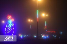 اهر در مه