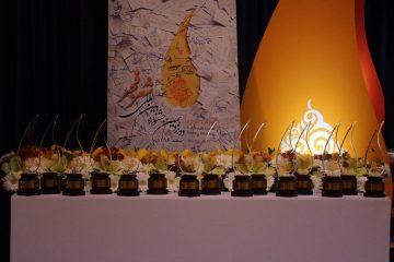 دوازدهمین جشنواره بین المللی شعر فجر با معرفی آثار برتر پایان یافت