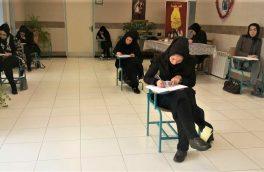 برگزاری آزمون جذب ماما در شهرستان اهر