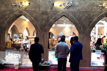 سومین نمایشگاه توانمندی های روستاییان و عشایر در تهران آغاز به کار کرد
