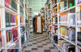 مراسم طرح ملی کتابخانه گردی در کتابخانه عمومی شیخ شهاب الدین اهری
