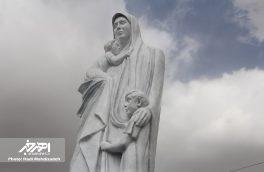 تندیس مهر مادر در اهر رونمایی شد