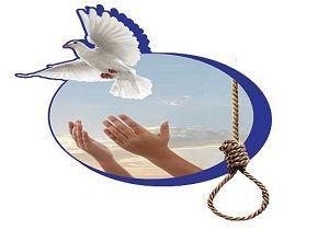 نجات اعدامی با بخشش اولیای دم در اهر