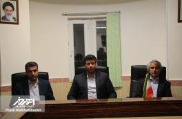 دومین جلسه کمیسیون فرهنگی، اجتماعی و گردشگری شورای اسلامی شهر  اهر با محوریت برنامه های نوروز ۱۳۹۷