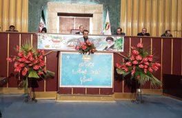 لزوم توجه به گردشگری داخلی در راستای حمایت از کالای ایرانی