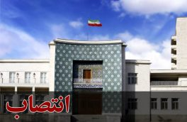 بهروز مهدوی به سمت دبیر شورای هماهنگی مبارزه با مواد مخدر آذربایجان شرقی منصوب شد