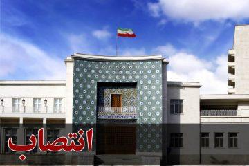 مدیرکل مدیریت بحران استانداری آذربایجان شرقی منصوب شد