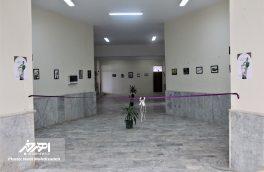 دومین نمایشگاه انفرادی آثار کاریکاتور مهسا اسکندری افتتاح شد