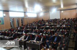 نشست مشترک رؤسای شوراهای اسلامی روستاهای شهرستان اهر با مسئولان به مناسبت روز ملی شوراها