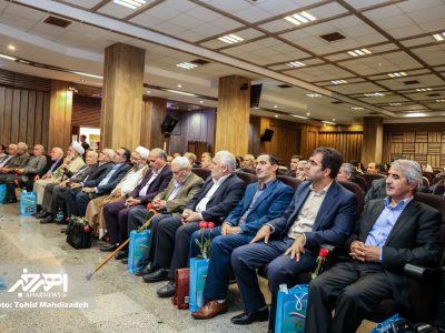 سومین جشنواره خیرین مدرسه ساز شهرستان اهر در تهران