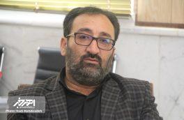 شورای ارزشیابی و نظارت بر نمایش در اهر تشکیل شد
