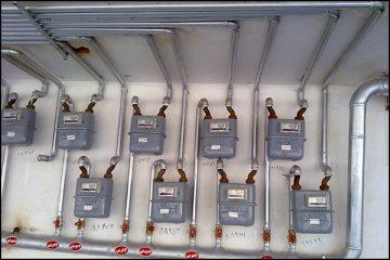 مشترکان خانگی گاز تحت پوشش بیمه حوادث هستند