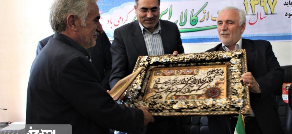 مراسم گرامیداشت روز ملی اصناف در اهر