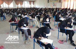 رقابت ۲۷۶۶ دانش آموزش اهری در کنکور سراسری ۱۳۹۷