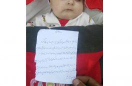 رها شدن نوزاد ۳ ماهه در تبریز به دلیل فقر و مشکلات اقتصادی