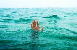 دختر ۱۴ ساله در سد زرنق شهرستان هریس غرق شد