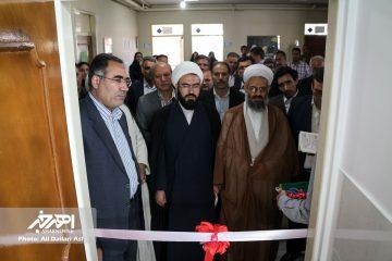 آزمایشگاه گیاه پزشکی در اهر افتتاح شد
