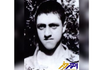 شهید ابراهیم آذر