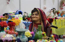 نمایشگاه بین المللی صنایع دستی تبریز ۲۰۱۸