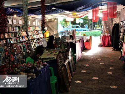 آئین افتتاح نمایشگاه عفاف و حجاب به همت بسیج جامعه زنان سپاه ناحیه اهر