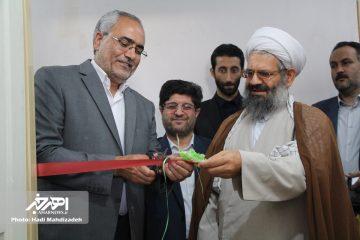 ۵ واحد مسکن مددجویان بهزیستی، پایگاه سلامت اجتماعی و مرکز مشاوره کودکان در اهر افتتاح شدند