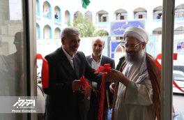 دفتر نمایندگی آستان قدس رضوی در شهرستان اهر افتتاح شد