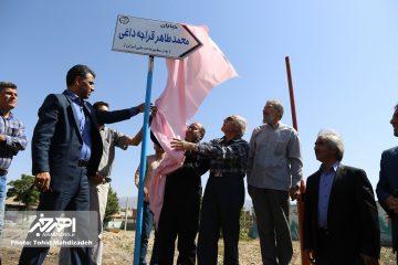 نامگذاری ۲ خیابان در اهر به نام چهره های شاخص تاریخ مطبوعات ارسباران