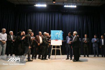 پوستر دوازدهمین جشنواره سراسری تئاترهای کوتاه ارسباران رونمایی شد