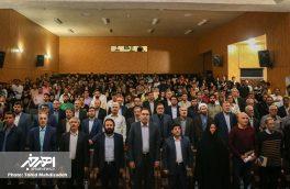 آئین اختتامیه دوازدهمین جشنواره سراسری تئاترهای کوتاه ارسباران (قره داغ)