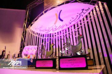 چهاردهمین جشنواره سراسری تئاتر کوتاه ارسباران در قالب «نمایشنامه نویسی» برگزار می شود
