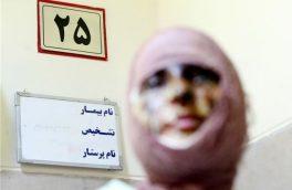 جزئیات جدید از حادثه اسید پاشی در اهر / تاکنون انگیزه زن اسید پاش مشخص نشده است