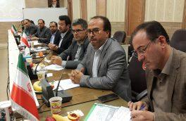 پایش  عملکرد شبکه بهداشت و درمان اهر با حضور کارشناسان ارتقای سلامت اداری دانشگاه علوم پزشکی تبریز