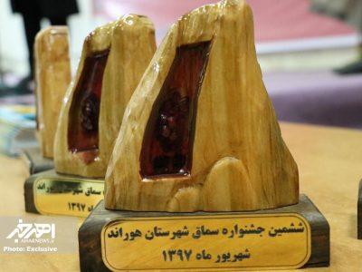 ششمین جشنواره سماق شهرستان هوراند