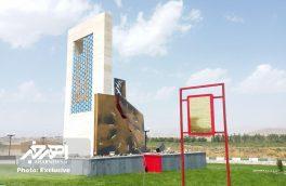 بنای یادمان زلزله ارسباران