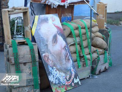 یادواره شهدای آبروی محله (شهید علی عباسقلیزاده)