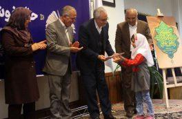 انتخاب دانش آموز اهری به عنوان کتابخوان نمونه استان آذربایجان شرقی