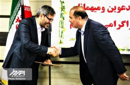 رئیس جدید بیمارستان باقرالعلوم (ع) اهر منصوب شد