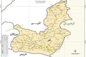 ابلاغ تقسیمات کشوری در هوراند و اهر به استاندار آذربایجان شرقی