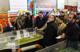 آغاز به کار نمایشگاه دستاوردهای ۴۰ ساله انقلاب اسلامی در اهر
