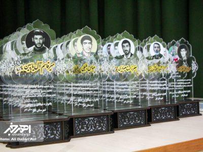یادواره شهدای ورزشکار شهرستان اهر به مناسبت چهلمین سالگرد پیروزی انقلاب اسلامی ایران