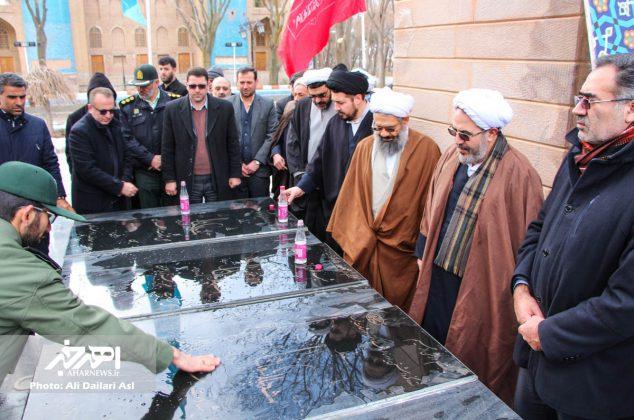 آیین استقبال از آفتاب در جوار شهدای گمنام پارک شیخ شهاب الدین اهری
