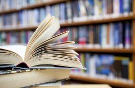 رشد ۱۵ درصدی صدور مجوز نشر کتاب در آذربایجان شرقی طی سال ۱۳۹۷