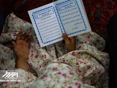 مراسم احیاء شب ۲۱ ماه مبارک رمضان در بیمارستان و مساجد اهر