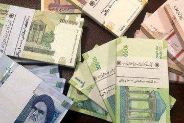 تصویب حذف چهار صفر از پول ملی در دولت / واحد پول ملی، تومان می شود