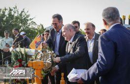 آئین افتتاح، بهره برداری و آغاز عملیات بهره برداری از پروژه های گازرسانی استان آذربایجان شرقی در اهر