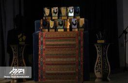 آئین اختتامیه سیزدهمین جشنواره سراسری تئاترهای کوتاه ارسباران (اهر)