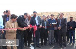بهره برداری از پروژه های بهسازی و آسفالت ۱۷ کیلومتر از راه های روستایی شهرستان اهر