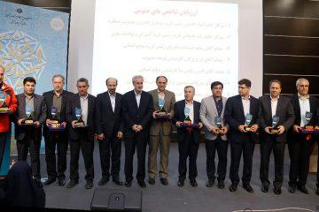 دستگاه ها و مدیران منتخب استان آذربایجان شرقی معرفی شدند