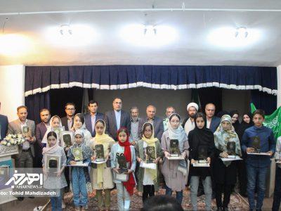 آئین اختتامیه نهمین جشنواره کتاب خوانی رضوی در اهر