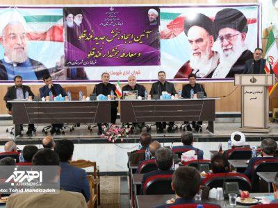 شورای اداری شهرستان اهر با حضور معاون سیاسی، امنیتی و اجتماعی استانداری آذربایجان شرقی